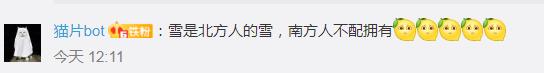 """「凤凰平台中奖奖金」惊险两分钟!洪水""""逆行者""""再现最帅""""公主抱"""""""