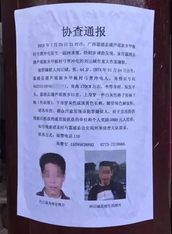 因情感纠葛 19岁少女被44岁红桃k娱乐场男子用刀捅伤不治身亡