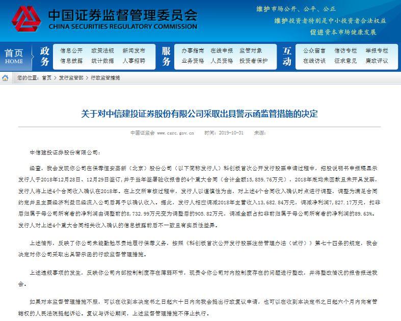 博九在线信誉如何 - 港龙IPO:股东垫款年息上限达20% 资产负债率3年翻8倍