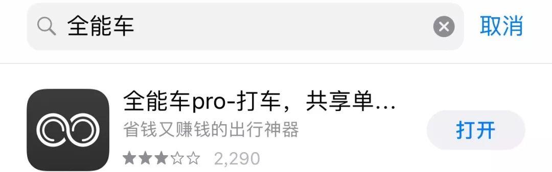"""注册送20bet-谭浩俊:""""十三五""""应将融资综合成本降到3%以内"""