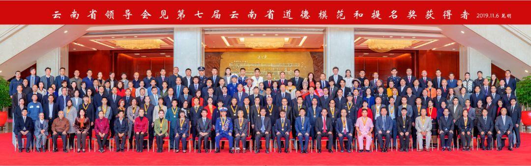 """云南省道德模范李国伟:弘扬时代新风 传承""""永子""""文化"""