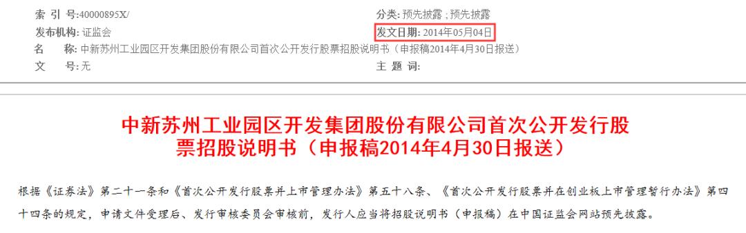 """「手机投注员」12 年""""益民红利成长""""亏损最多"""