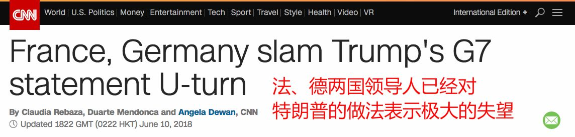 CNN报道截图。
