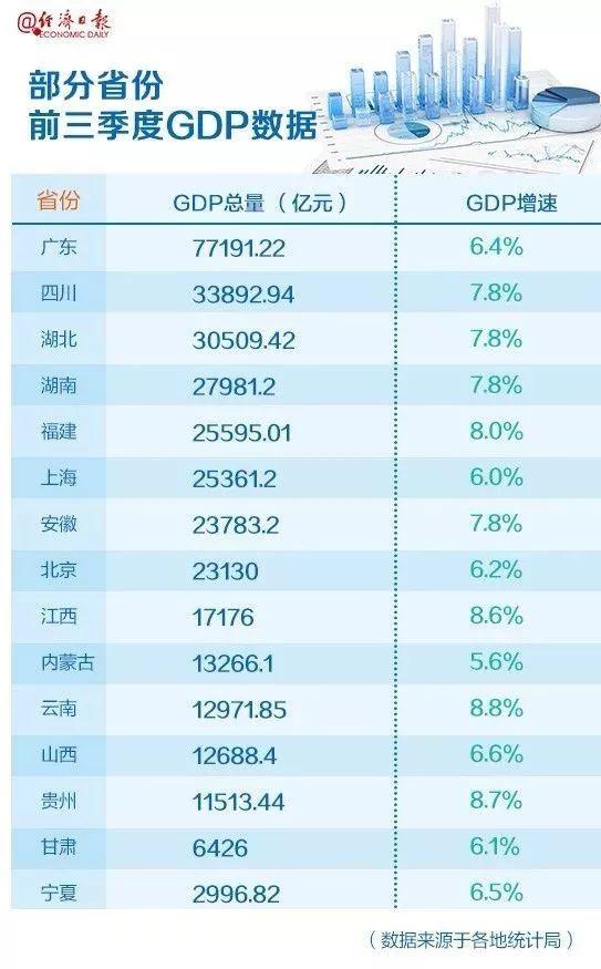 爱博彩社区 揭秘四川大学书法本科班:四年里天天练字吗?