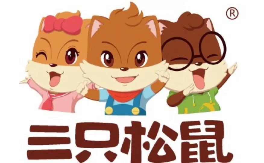 三只松鼠老总_三只松鼠图片