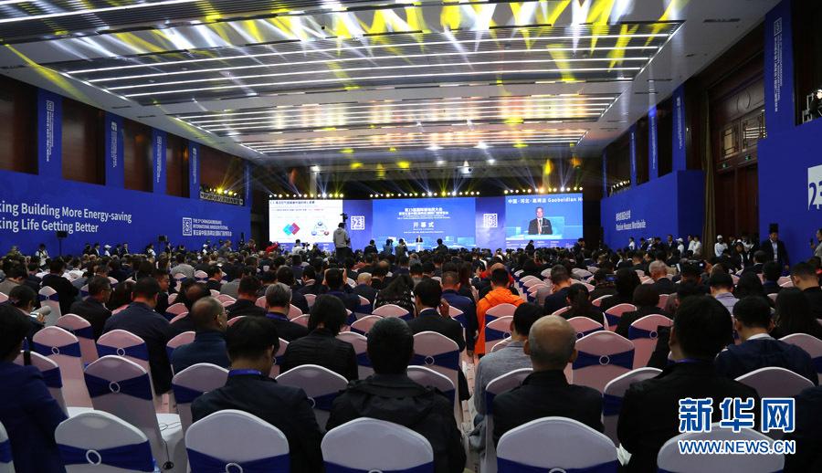 第23届国际被动房大会在河北省高碑店市启幕