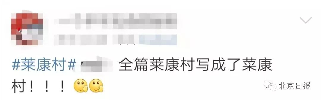 亚虎娱乐官方论坛·小伙整容变美对比照被盗用做宣传 涉事医院回应
