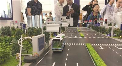 """交通论坛:展示未来""""传输带""""智能公路"""