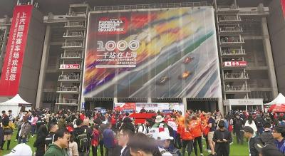随后,中国国旗,上海城市形象标志,f1一千站和f1中国大奖赛的四面巨幅