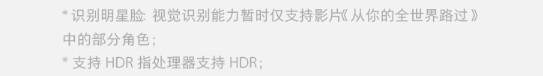 彩票自动投注安卓-9月A股公司市值TOP100出炉:总市值27.3万亿 抵3个江苏去年GDP
