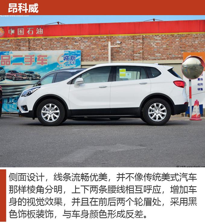 想买一辆能装的大空间SUV?看看这三款SUV够不够大。