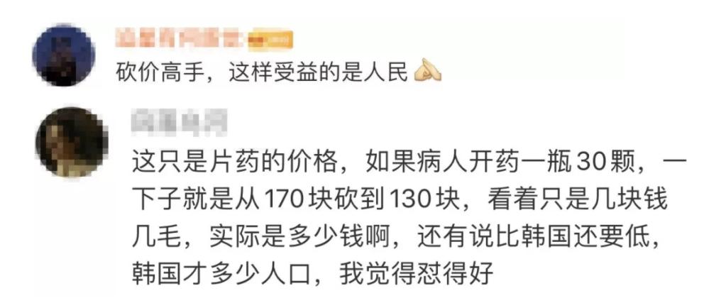 """乐橙电脑客户端官网平台_我市四院校入选国家职教""""双高计划"""""""