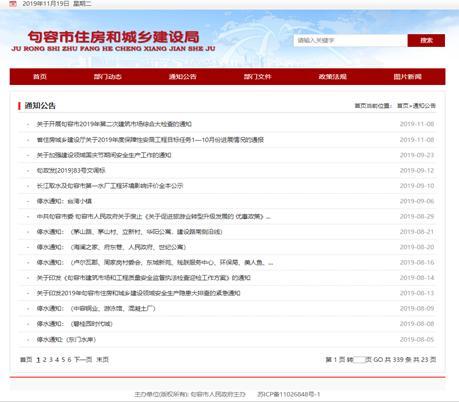 酷彩娱乐娱乐场|谷歌母公司Alphabet公布一季度财报:净利同比增73%
