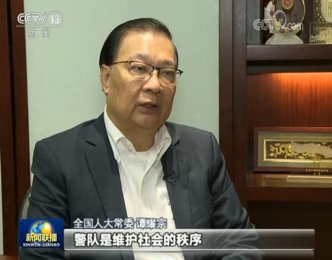 香港各界吁更多市民站出来抵制暴力支持警方执法