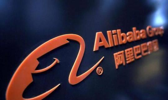 阿里巴巴今日将启动香港首次公开