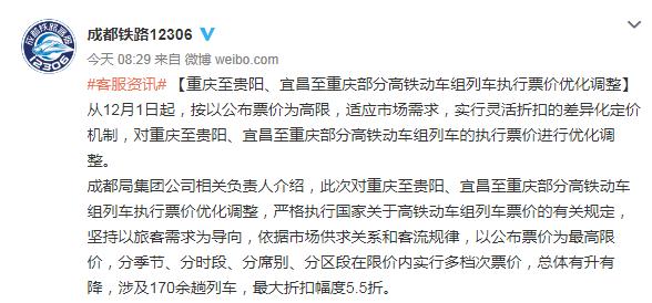 老葡京娱乐官网平台app|青听晚报|美国政府称不派高级代表来进博会 美国企业不买账