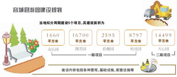 体育电子游艺天真人娱乐彩_李楠说出对于中国男篮的要求 希望成为最团结集体!