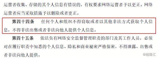 """香港彩票怎么投注-抢占战略要地 宽基ETF""""战火""""重燃竞争进入白热化"""