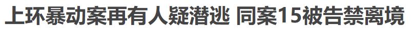 赌场开户导航,西博会国际珠宝玉石艺术品博览会今天在浙江展览馆开幕!