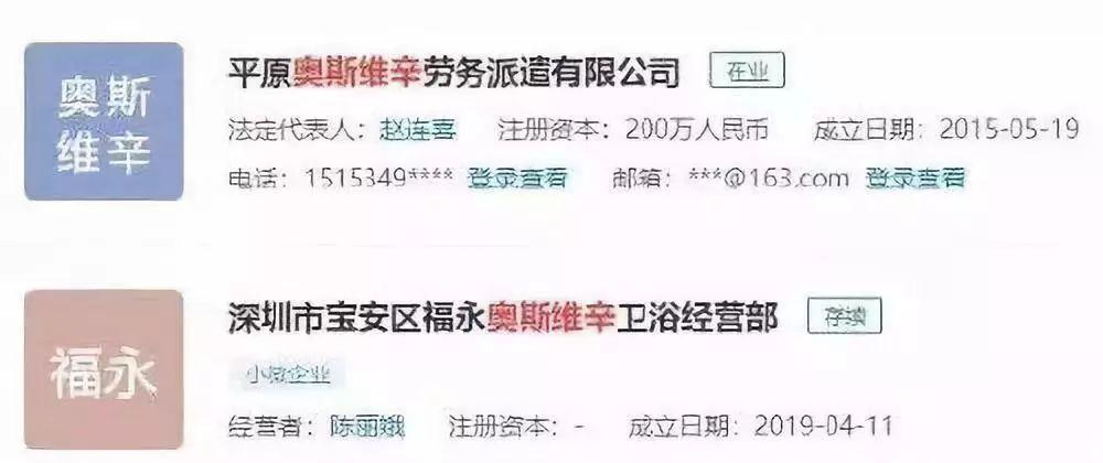 """「天堂娱乐赢」柠檬树下我和你,一起来看2019南京顶级豪宅!""""壕""""无人性"""