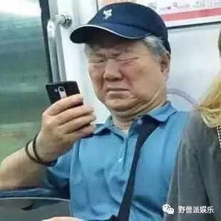 王岳伦和朋友妻难道一点过错也没有吗?这瓜吃不完了……