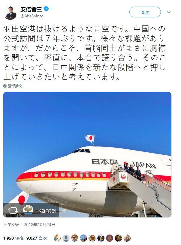 """「宝马上线娱乐游戏」这是真事?为了一张北京车牌,50岁大妈竟和35岁小伙""""结婚""""了……"""