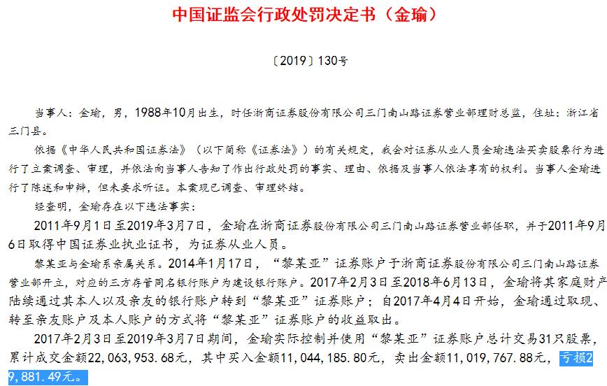 550游戏中心手机下载_文明惠风拂龙城