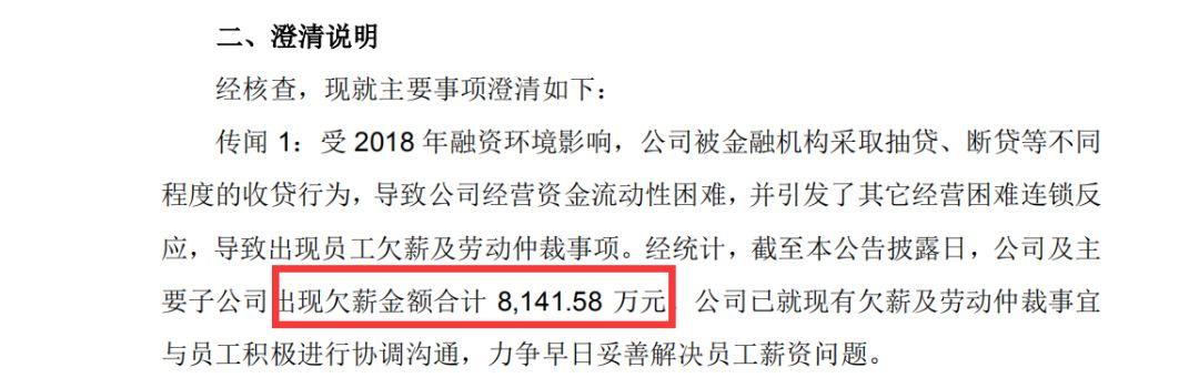 电子游艺刷投注额_莆田5座天桥将力争在明年春节前投用