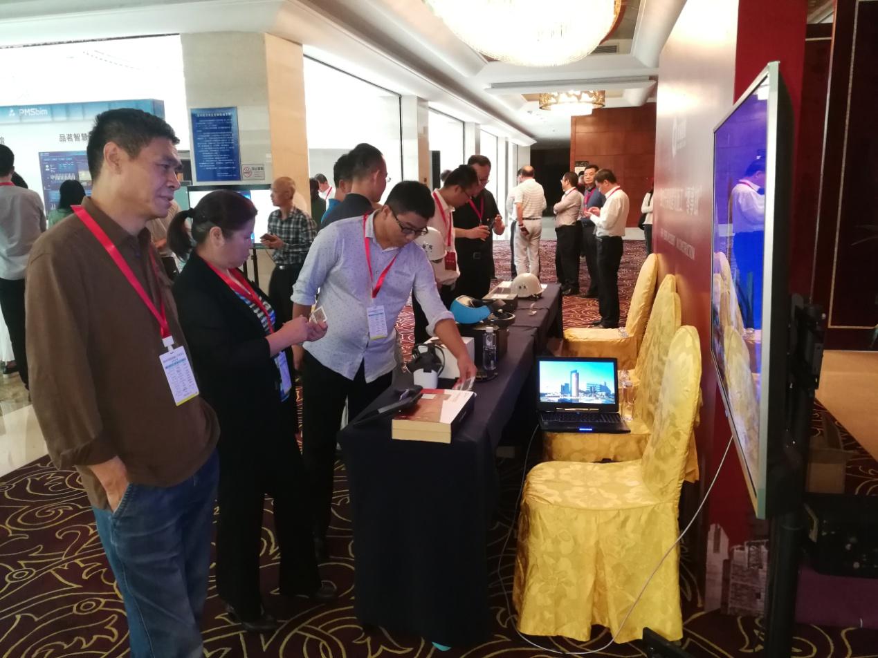 青铜建服安全新科技 亮相2018中国建筑施工学术年会