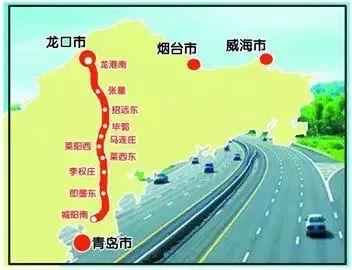 莱阳到青岛高铁时刻表