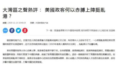 博彩mg电子游艺在线试玩,中国坦克军团参加国际比赛 美媒称综合性能更胜美俄