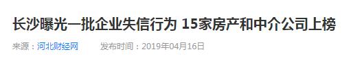 梦幻城娱乐场注册网址,天科股份出价63.27亿收购大股东资产