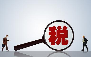 注意!广东将停机升级增值税发票管理系统