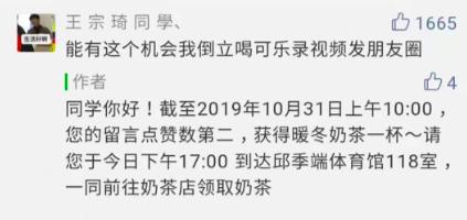 正大娱乐场免费领取体验金|商务部副部长王受文:中方支持对WTO进行必要改革