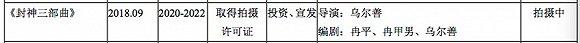 「crown99hg.com」预告片——奚美娟:开卷有益,多读精读|名家说廉⑨