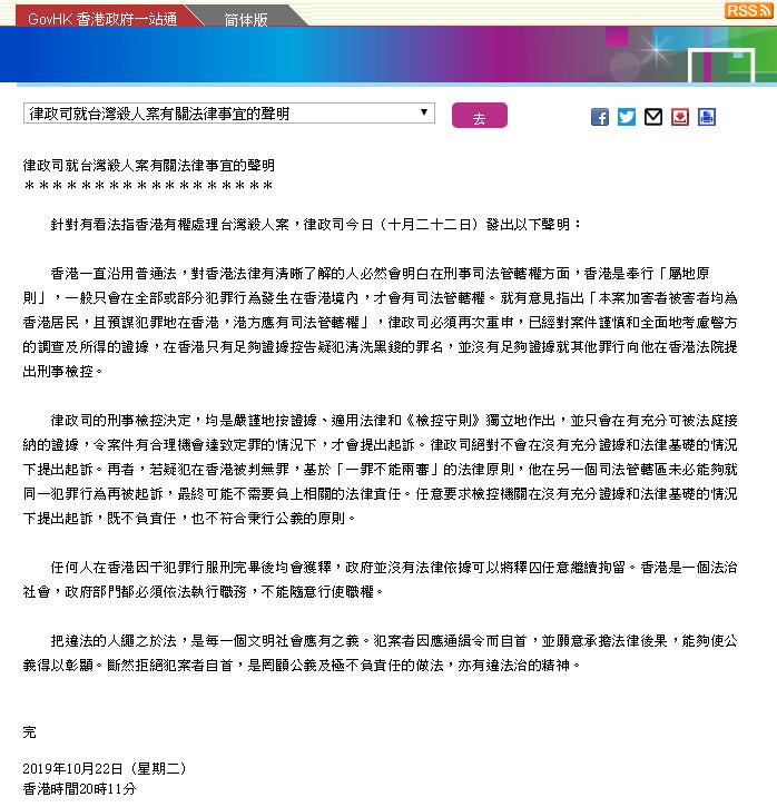 永信娱乐app - 浙江移动联合华为发布智简5G承载网 更好支撑5G应用