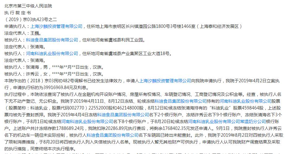 尊尚沙龙国际娱乐场_注意!聊城市不动产登记中心搬迁,新地址在这里