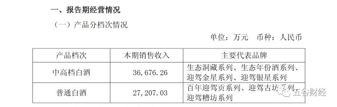 """51乐宝·台""""驻日""""官员收受性招待贿赂 替贩毒集团当卧底"""