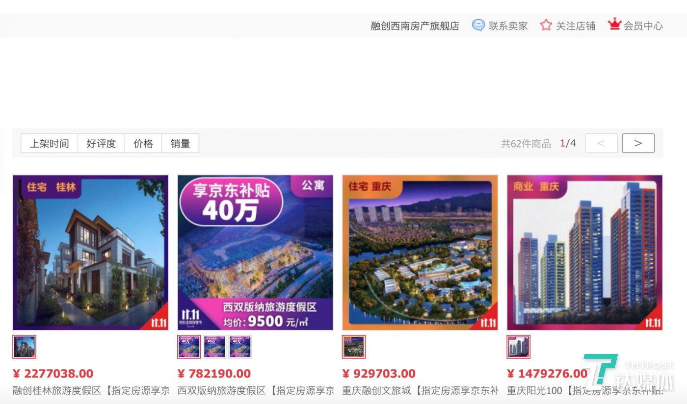 「吉祥在线娱乐下载」早读|中国网民8.54亿人