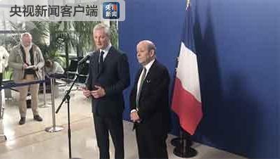 △图片来自法国经济部长勒梅尔社交媒体账号