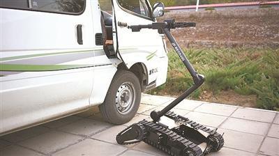 排爆机器人入列武警部队 获特战官兵高度评价(图)
