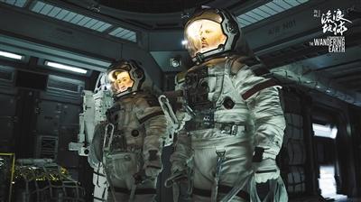 吴京上太空,科幻片《流浪地球》偏写实