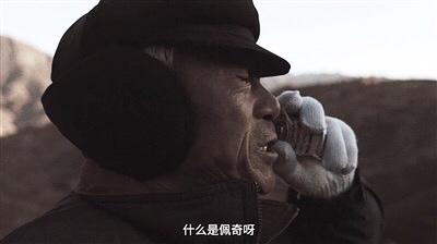 《啥是佩奇》主演李玉宝:和老伴过年至今没见过佩奇
