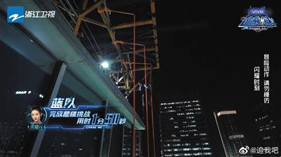 """大盛游戏娱乐平台 林清玄去世 和三毛等并称为""""台湾散文八大家"""""""