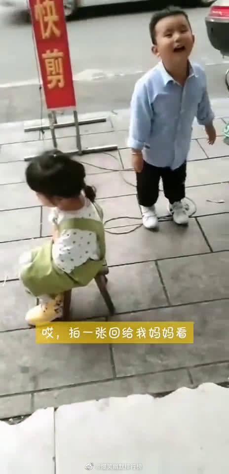 撩妹技术哪家强,且参照4周岁娃儿?