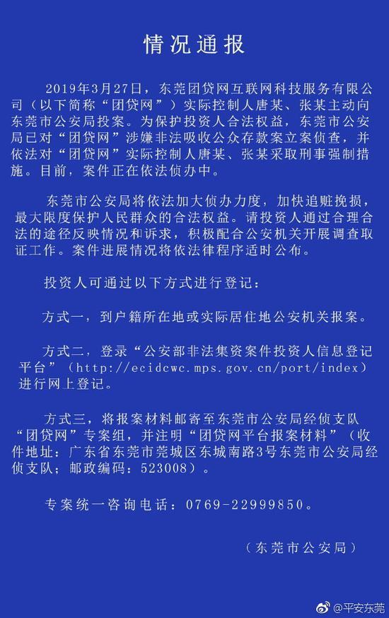 商业速览 科创板第二批受理企业出炉 京东回应 员工一天离职400人图片 600226 550x874