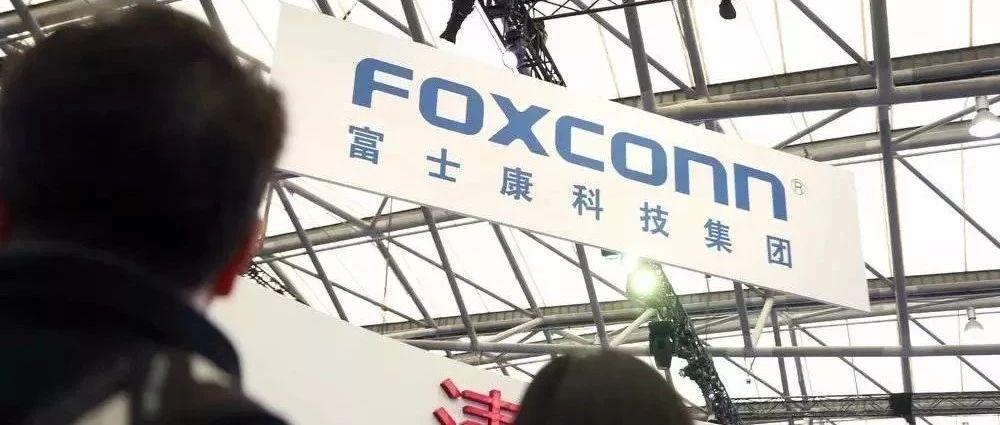 69岁妈祖托梦郭台铭,宣布参选!工业富联涨停