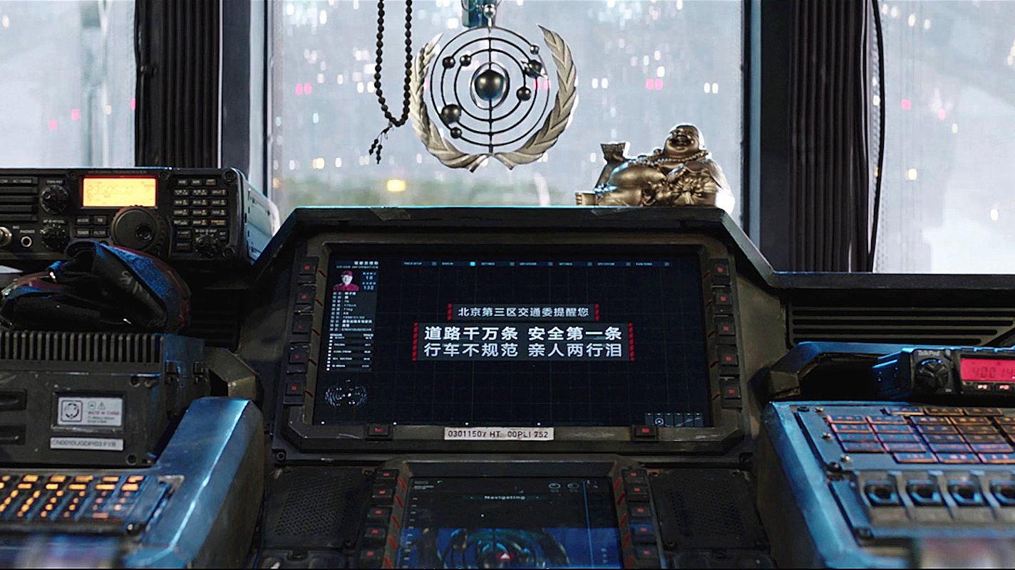 片中反复出现北京市第三区交通委的安全提示.