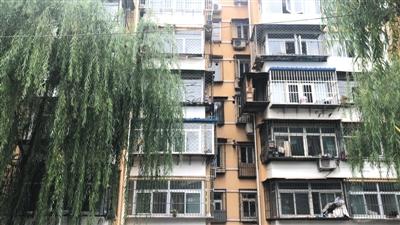 蛋壳公寓被爆单方面违约取消短租 涉侵犯消费者权益