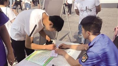 一位市民缴纳罚款后在执法文书上签字